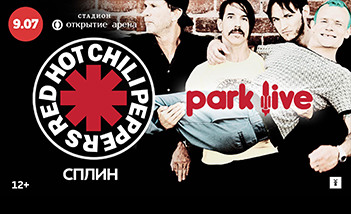 RED HOT CHILI PEPPERS. PARK LIVE 2016. СПЛИН