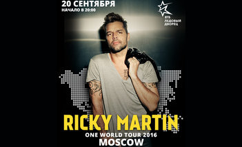 Ricky Martin. One World Tour