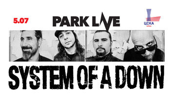 SYSTEM OF A DOWN. PARK LIVE