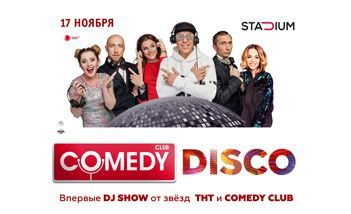 Comedy Disco DJ show
